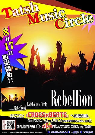Rebellion/©TatshMusicCircle